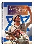 Against All Odds: Israel Survives - Feature Film